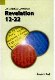 exegesis of revelation 17 Verse by verse commentary on revelation i personally own over 180 commentaries on revelation and garland's is (imo) revelation 1:17.