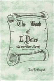 The Book of 2 Peter