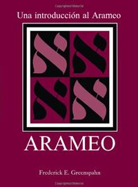 Una introducción al arameo