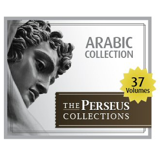 Perseus Arabic Collection (37 vols.)