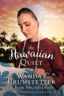 The Hawaiian Quilt