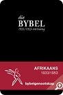 DIE BYBEL: Afrikaans 1933/1953-vertaling