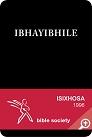 IBHAYIBHILE: isiXhosa Bible – 1996 Translation