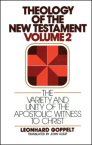 Theology of the New Testament, vol. 2: The Variety and Unity of the Apostolic Witness to Christ