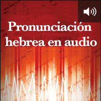 Pronunciación hebrea en audio
