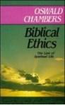 Biblical Ethics: The Law of Spiritual Life