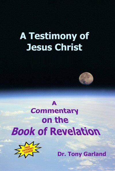 A Testimony of Jesus Christ