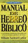 Manual de hebreo bíblico, volumen 1: Un método inductivo basado en el texto hebreo del libro de Ester