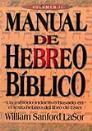 Manual de hebreo bíblico, volumen 2: Un método inductivo basado en el texto hebreo del libro de Ester