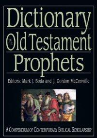 IVP Dictionary of the Old Testament Bundle Upgrade (2 vols ) | Bible