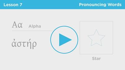 Pronouncing Words