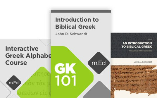 Biblical Greek: Foundational Certificate Program