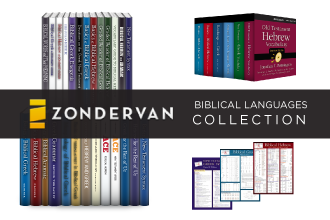 Zondervan biblical languages collection 35 vols logos bible zondervan biblical languages collection 35 vols fandeluxe Choice Image