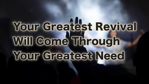 Your Greatest Revival Will Come Through Your Greatest Need