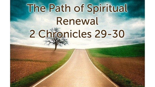 September 24, 2017 - The Path of Spiritual Renewal