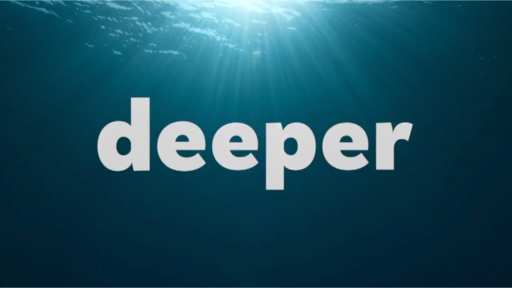 10-7-17 Deeper: Vulnerability and Intimacy