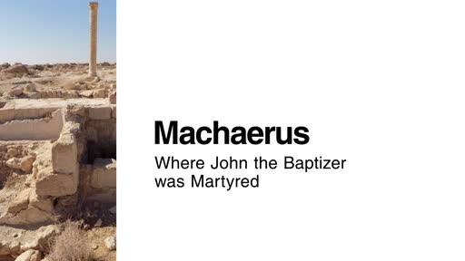 Machaerus: Where John the Baptizer was Martyred