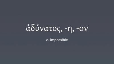 Vocabulary 15