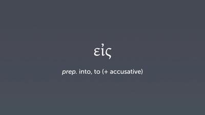 Vocabulary 4