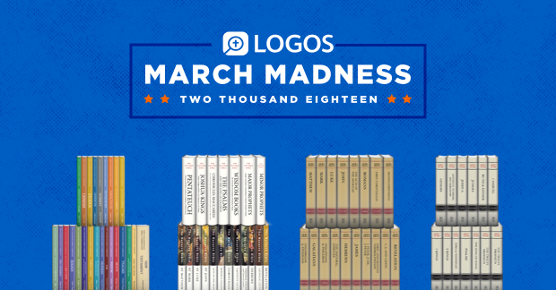 Logos March Madness