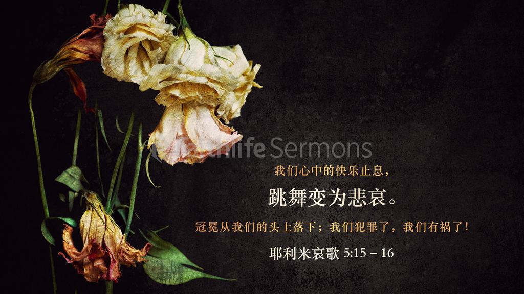 Lamentations 516 16x9 preview